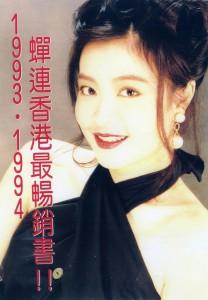 jessica magazines0076