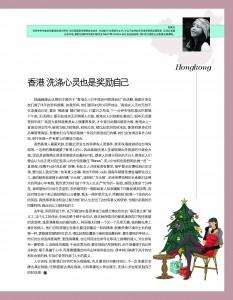 p359.pdf, page 1 @ Preflight (2)